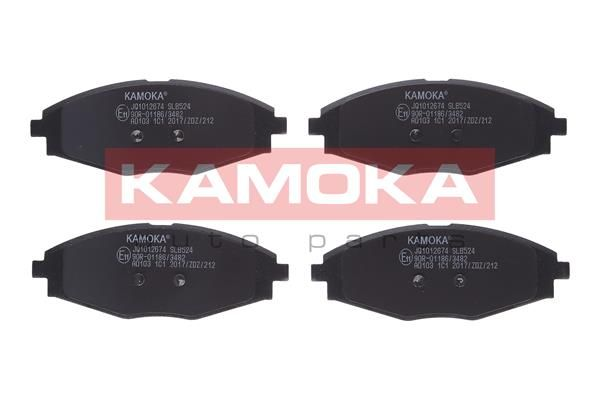 SET PLACUTE FRANA FRANA DISC KAMOKA JQ1012674